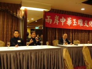 2009兩岸玉雕文化論壇