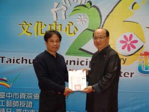2009大墩工藝